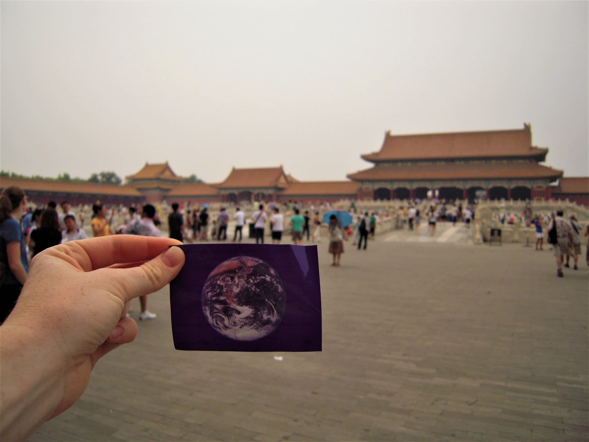 The Forbidden City was #EarthFlagged !