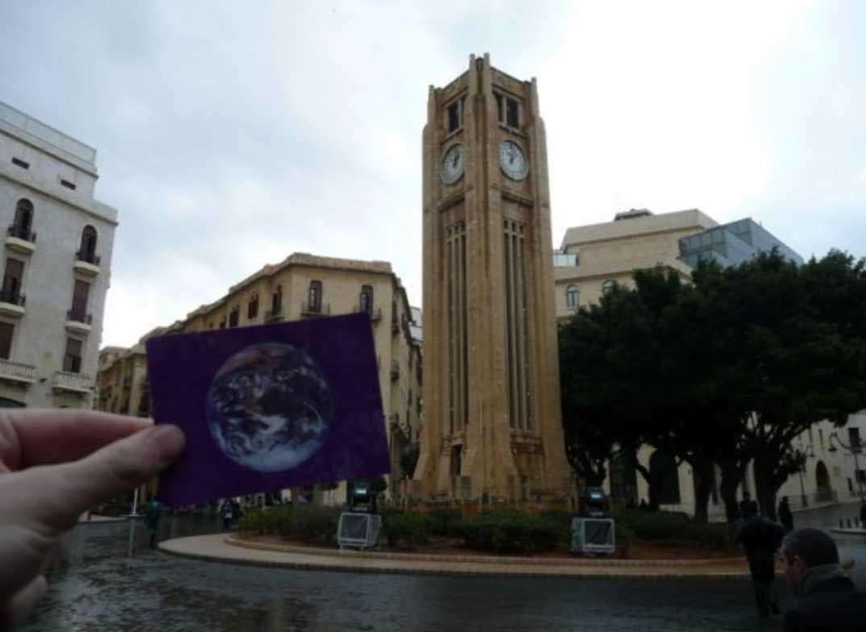 Nejmeh Square was #EarthFlagged !